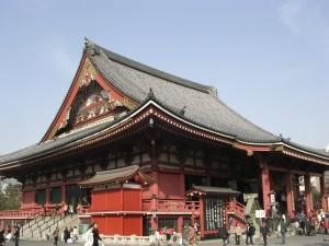 Armchair Travelogue - Japan